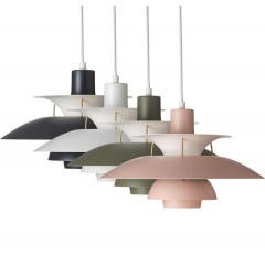 PH5 Suspension Lamp Colorful Layers Collection Pendant