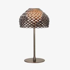 Tatou Table Lamp