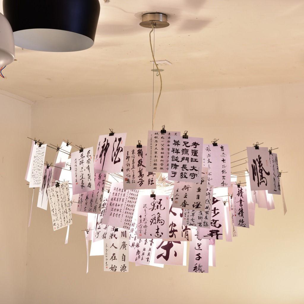 Dia.120cm Ingo Zettel'z 5 Paper Zettel Ceiling Light Pendant Lamp