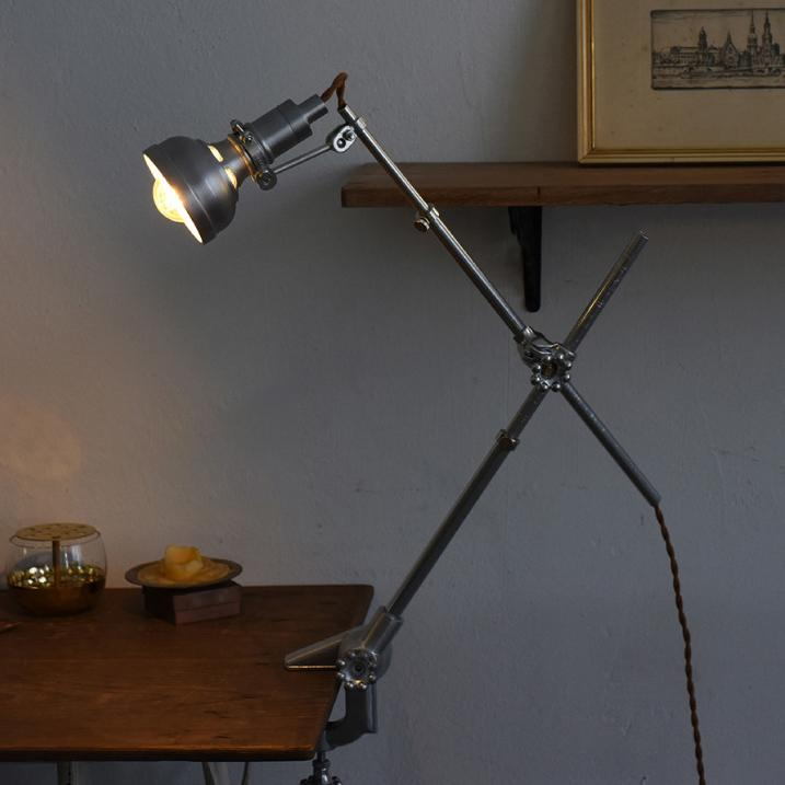 Chrome Mill House Table Light / Cabinet Light